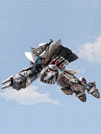Tiaradrone