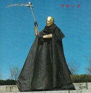 Gold Mask Fullbody