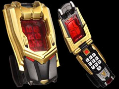 Knight Power Invocation Device Leon Cellular