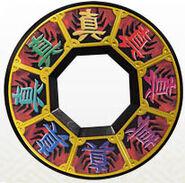 Shinken-disc-super