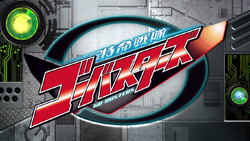 Gobuster title card.png