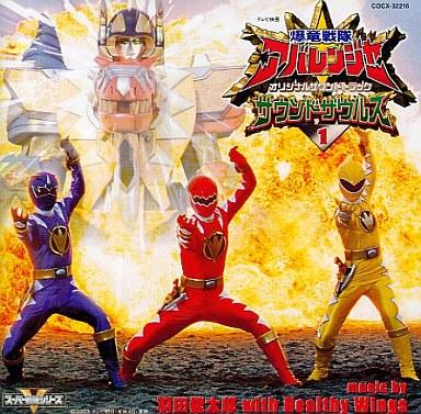 Bakuryuu Sentai Abaranger Soundtracks