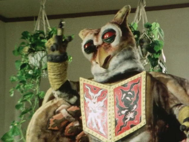 Horned Owl Mozoo