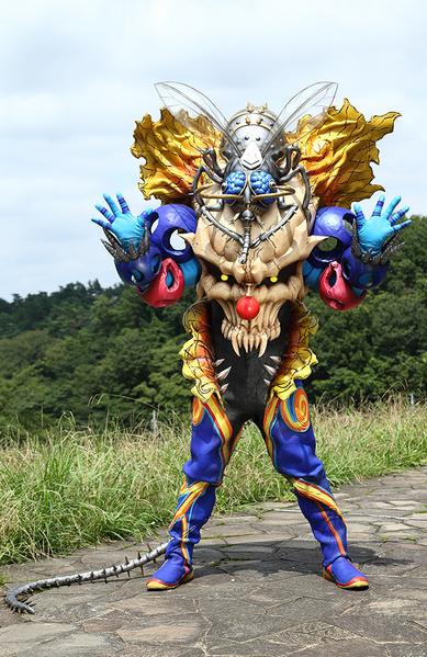 Beelzebub Minosaur