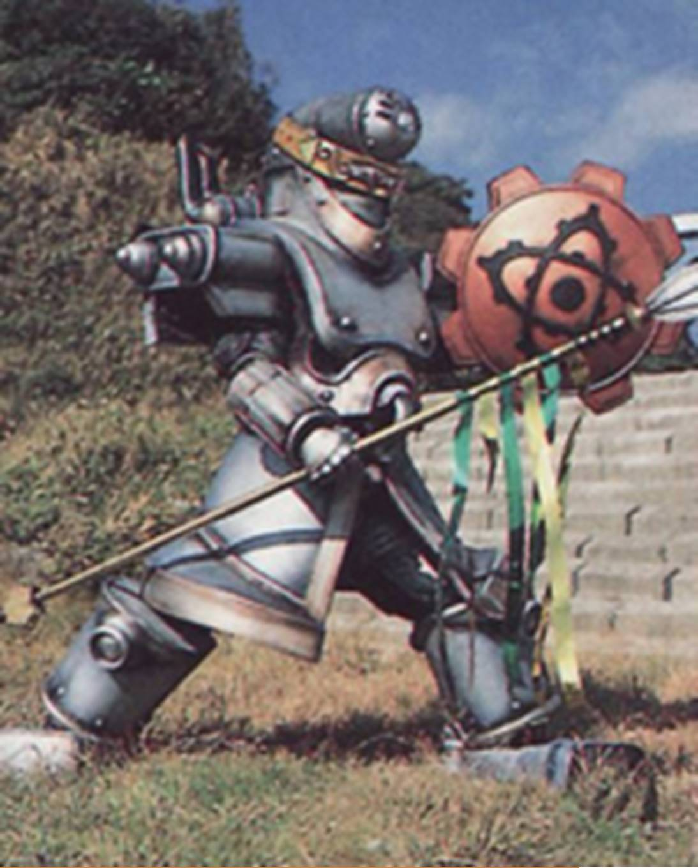 Bara Guard