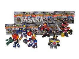 Super Sentai Robo Figures Keychains