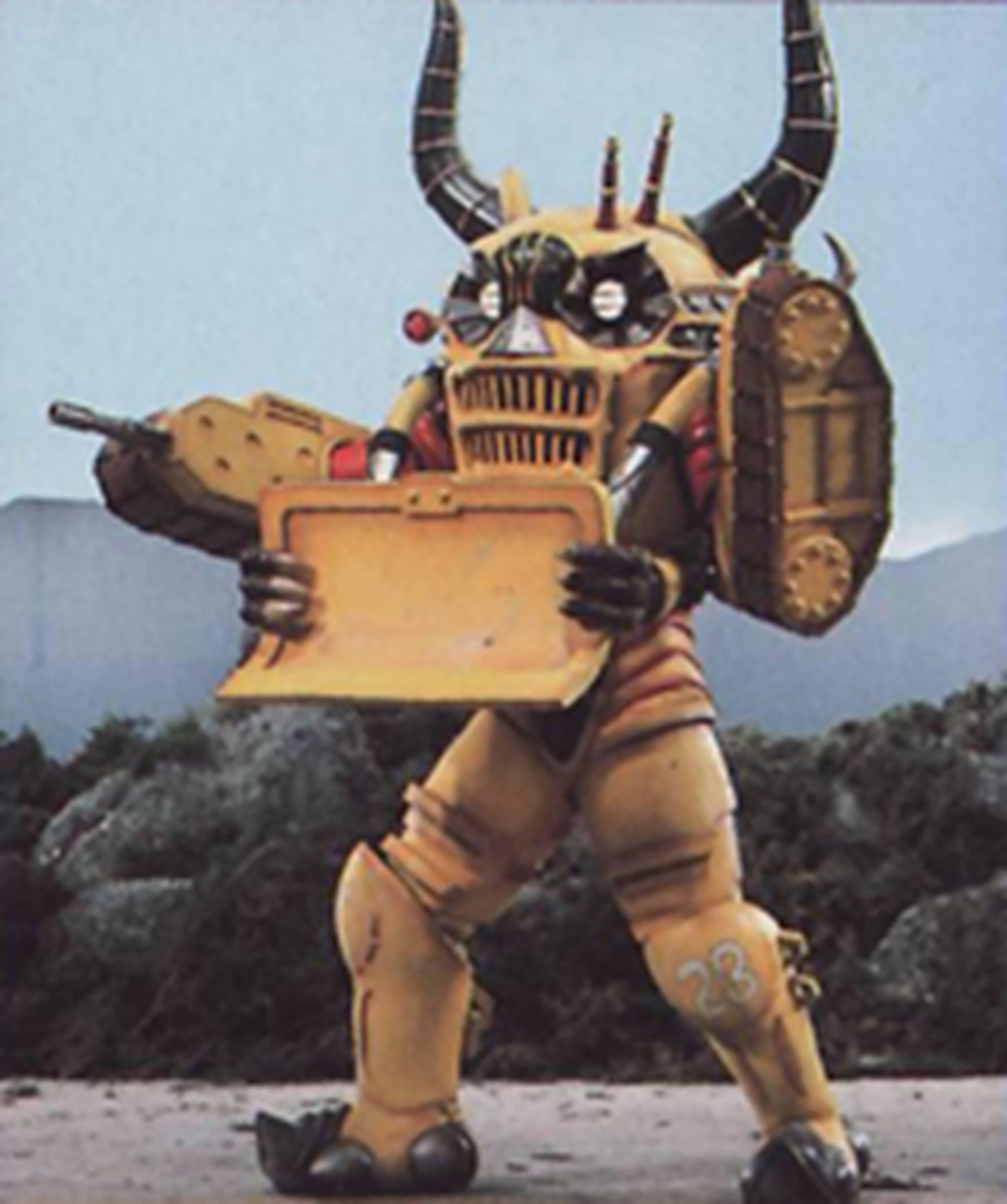 Bulldozer Org (Gaoranger)