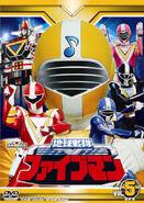 CSF-Fiveman DVD Vol 5
