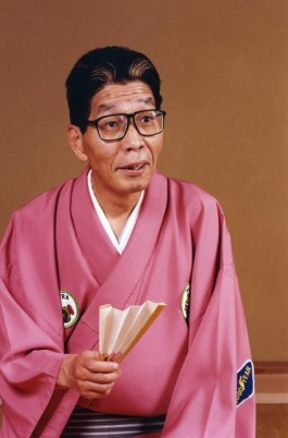 Enjou Sanyuutei
