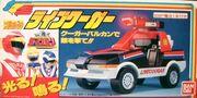 Toys-1988-12.jpg