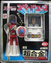 Toys-1977-09.jpg