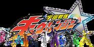Uchuu Sentai Kyuranger with ShishiRed Orion