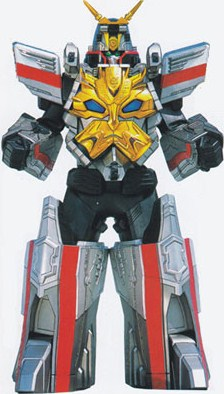 Comparison:Tensou Henkei Gosei Ultimate vs. Gosei Ultimate Command Ship