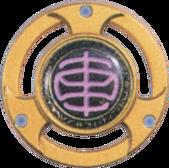 NSH-Plant Axe Shinobi Medal