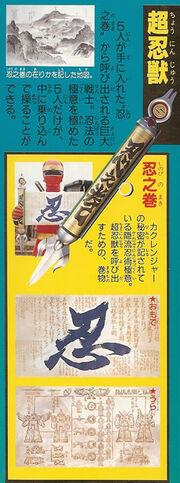 Kaku-gg-scroll.jpg