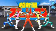 Choushinsei Flashman in Super Sentai Legacy Wars