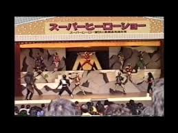 Flashman Stage Show at Super Hero Nostalgia