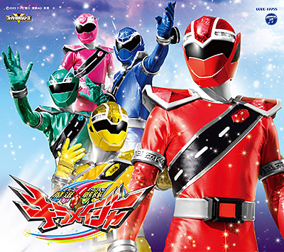 Mashin Sentai Kiramager Soundtracks