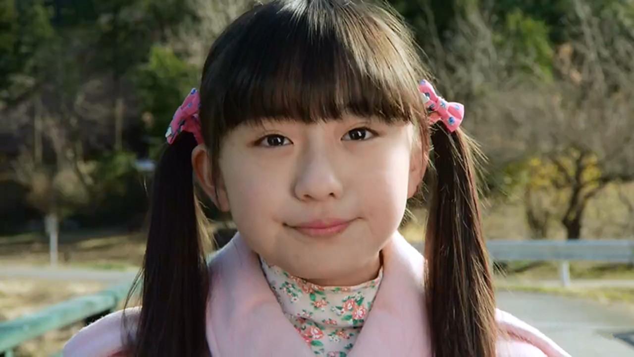 Kagura Izumi