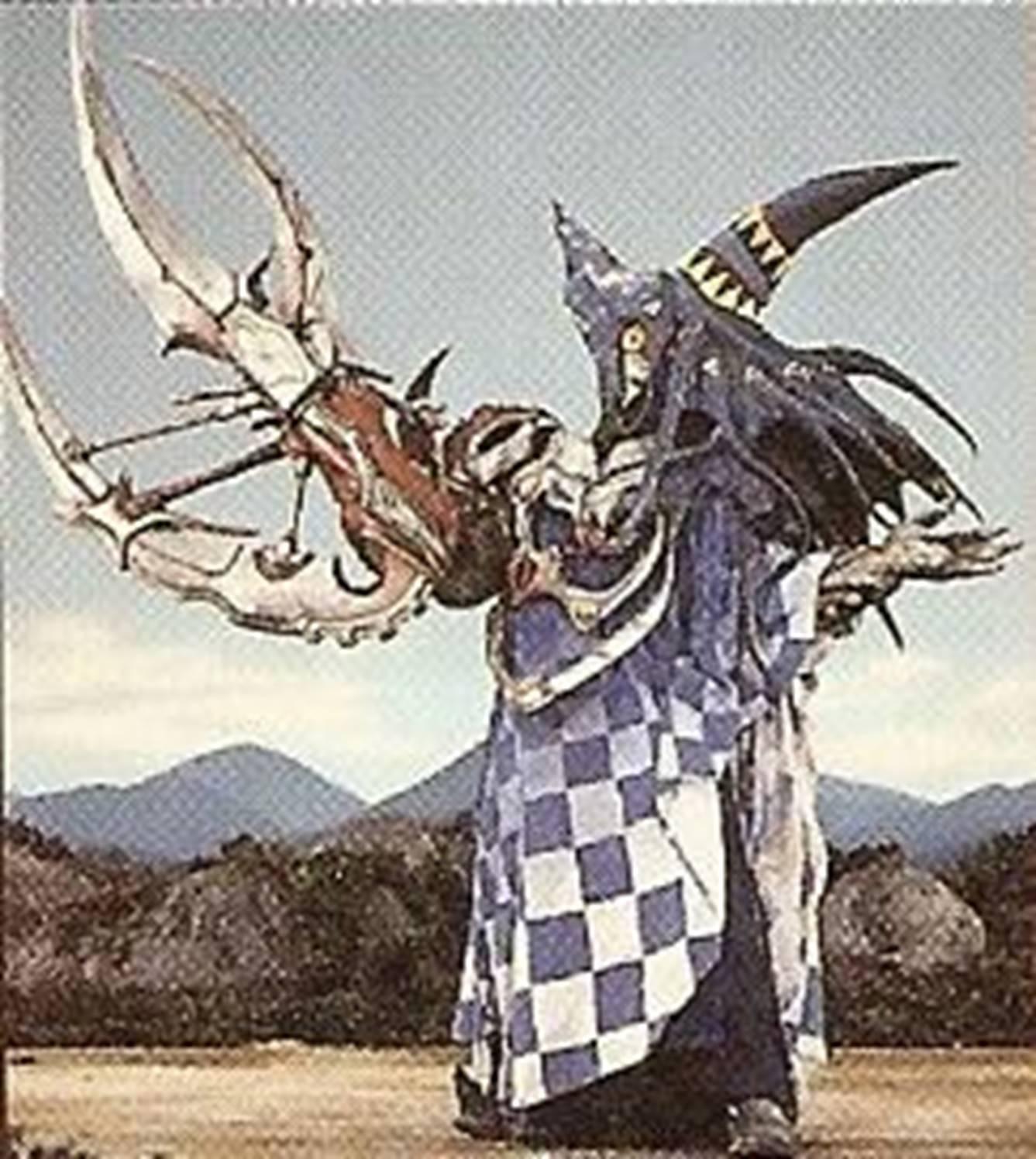 Amikiri (Kakuranger)
