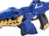 Transformation Gun Mosa Changer