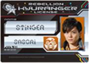 Stinger Card.png