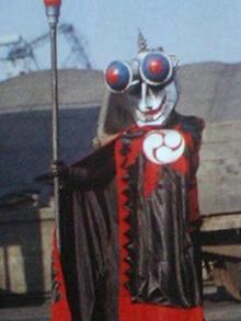 Electricity Mask