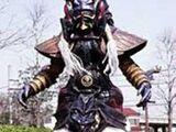 Propagation Ninja Kuttukuhoushi