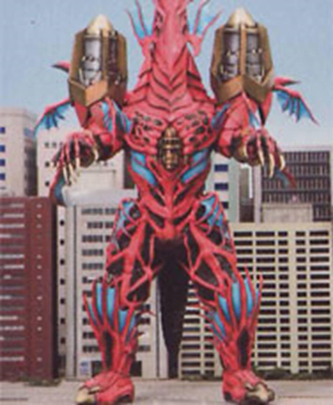 Great Evil Dragon Girad