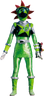 Kyu-greensun