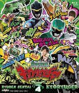 Kyoryuger Blu-ray Vol 4