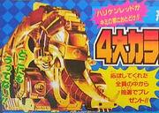 NSH goldmammoth.jpeg