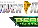 Power Rangers Beast Morphers (toyline)