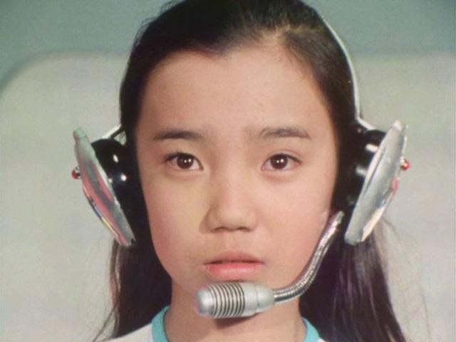 Akane Aizawa