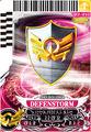 DefenStorm card