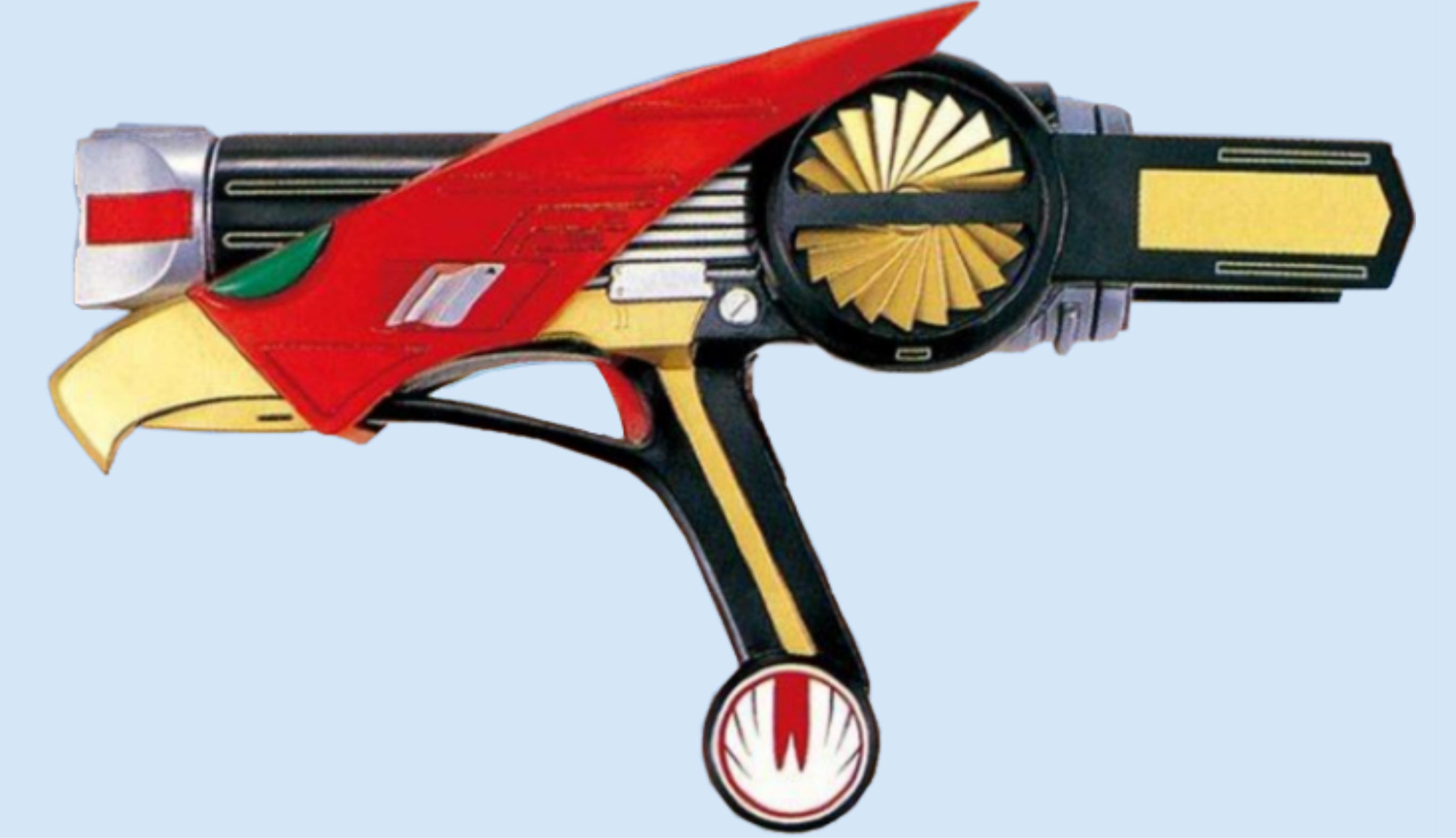 Hawk Blaster