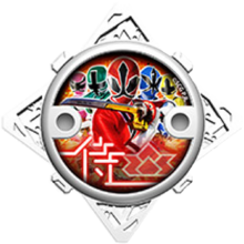 Samurai Ninja Power Star.png