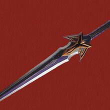 Prmf-ar-knight02.jpg