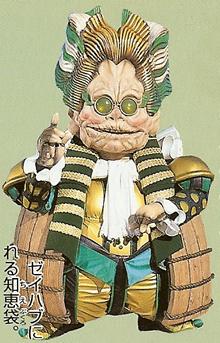 Barreled Scholar Bucrates