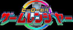 Gameranger logo.png