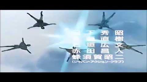 Power Rangers Jetforce Intro
