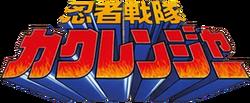 Logo-Kakuranger.png