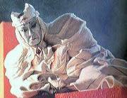 Emperador Gorma XV