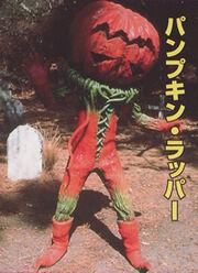 MMPR Pumpkin Rapper.jpg