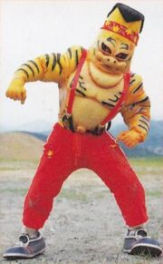 PRT Torch Tiger.jpg