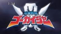 200px-海賊戦隊ゴーカイジャー Title Card.jpg