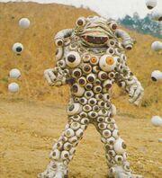 MMPR Eye Guy.jpg