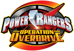 Power Rangers Operation Overdrive logo.png