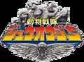 Doubutsu Sentai Zyuohger Title Logo