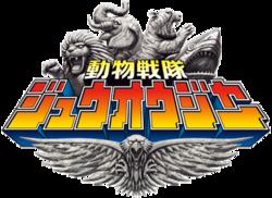 Doubutsu Sentai Zyuohger Title Logo.png